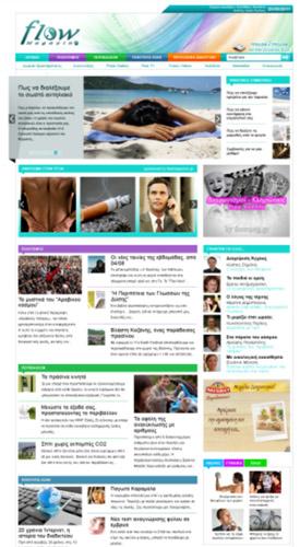 Διαφήμιση - Αρχική σελίδα