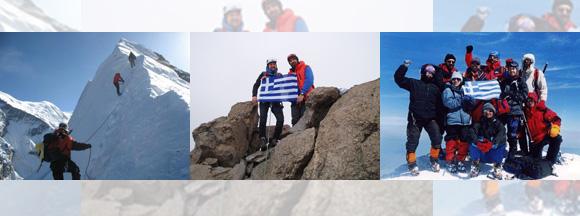 Ο Έλληνας των 7 ψηλότερων κορυφών!