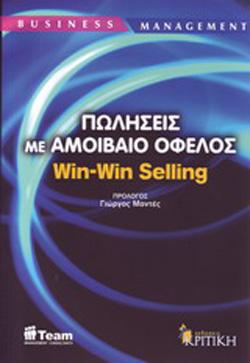 Πηγές γνώσης για πωλητές
