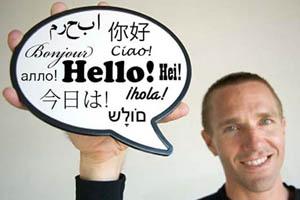 Πώς να μάθετε δωρεάν μια ξένη γλώσσα
