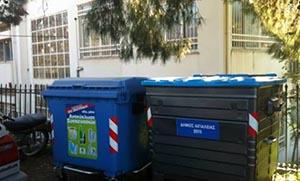 Το 88% των Ελλήνων ανακυκλώνει συσκευασίες στον μπλε κάδο