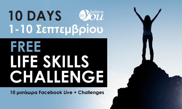 10 days Free Life Skills Challenge από το Believe in You