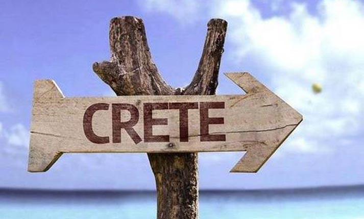 10 μέρη που πρέπει να επισκεφτείτε στην Κρήτη