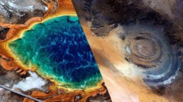 25_periergoi_geologikoi_sximatismoi_ston_kosmo_featured