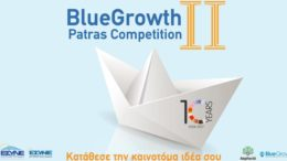 2os_diagonismos_bluegrowth_patras_featured
