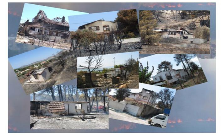 Ασφάλεια κατοικίας από δασικές πυρκαγιές