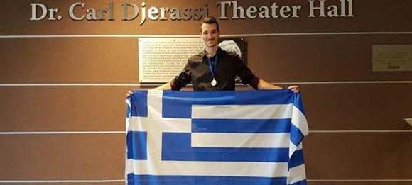 Ανεπανάληπτη διάκριση για Έλληνα φοιτητή του ΕΚΠΑ σε μαθηματικό διαγωνισμό!