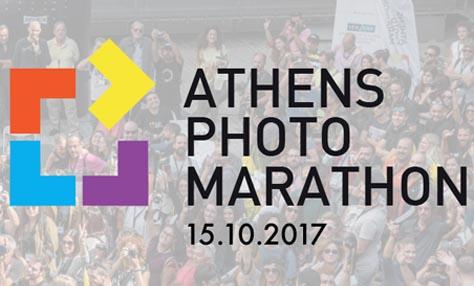 Athens Photo Marathon: Με φόντο την πόλη