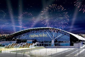Christmas Theater –το νέο θέατρο της Αθήνας 3.000 θεατών!
