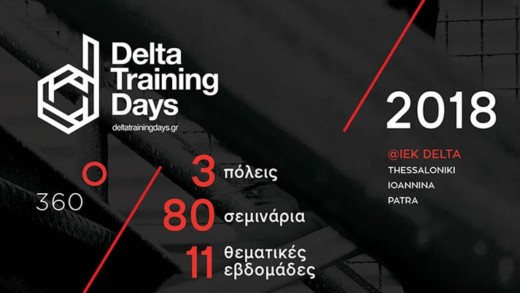 Delta Training Days! - Ένας θεσμός γνώσης από το ΙΕΚ ΔΕΛΤΑ!