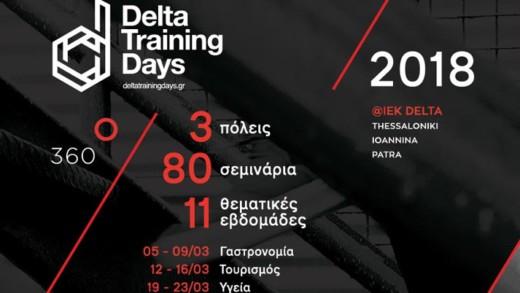 Delta Training Days - Ένας Μάιος είναι γεμάτος γνώσεις από τον Εκπαιδευτικό Όμιλο ΔΕΛΤΑ!
