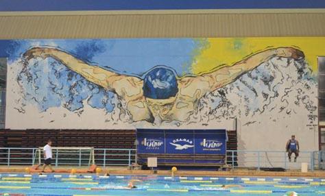 Δημόσιες τοιχογραφίες στο Δημοτικό κολυμβητήριο και στο Μουσείο πόλης Βόλου