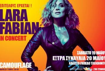Εξτρά συναυλία 20 Μαΐου LARA FABIAN