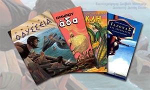 Ελληνική Μυθολογία για παιδιά