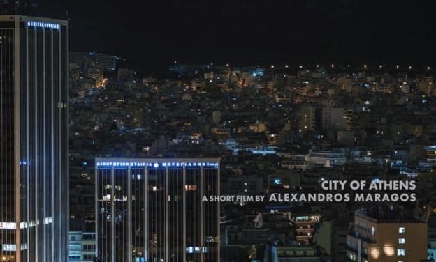 Ένα φανταστικό βίντεο για την Αθήνα!