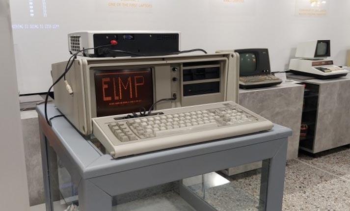 Επίσημα εγκαίνια για το Ελληνικό Μουσείο Πληροφορικής στο νέο του χώρο στο Μοσχάτο