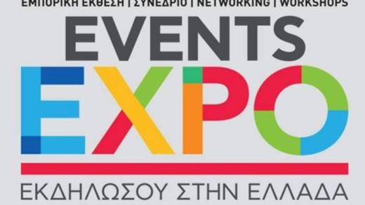 Events EXPO 2018 στις 19 & 20 Μαΐου