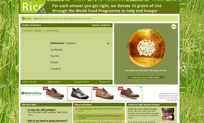 FreeRice – Ένα παιχνίδι για την παγκόσμια πείνα