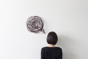 Γιατί υπάρχει στίγμα στην ψυχική πάθηση;