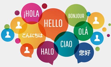 Γλώσσες που κατά καιρούς εξαφανίζονται