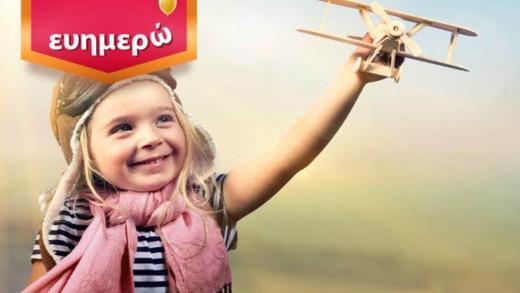 Happy Kids – MCKS Pranic Healing - Chiara Perfetti & Γιώργος Σταμούλης