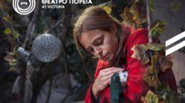 i_agriopapia_tou_ipsen_premiera_stis_22_noemvriou_featured