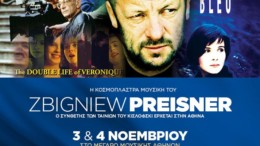 i_kosmoplastra_mousiki_tou_zbigniew_preisner_featured