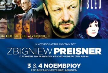 Η «κοσμοπλάστρα μουσική» του Zbigniew Preisner