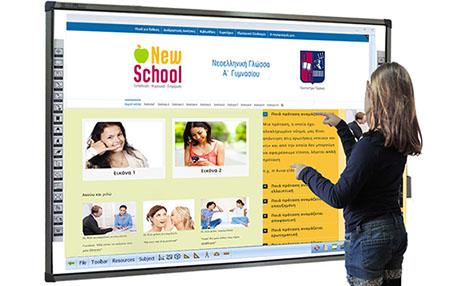 Η νέα ηλεκτρονική πλατφόρμα& για την Πρωτοβάθμια & Δευτεροβάθμια Εκπαίδευση