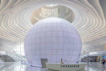 Η πιο φουτουριστική βιβλιοθήκη βρίσκεται στην Κίνα και φιλοξενεί 1.200.000 βιβλία