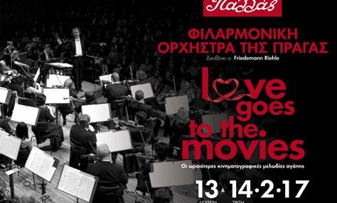 «Love goes to the movies» από τη Φιλαρμονική Ορχήστρα της Πράγας