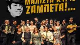 malista_kurie_zampeta_sto_theatro_aliki_featured