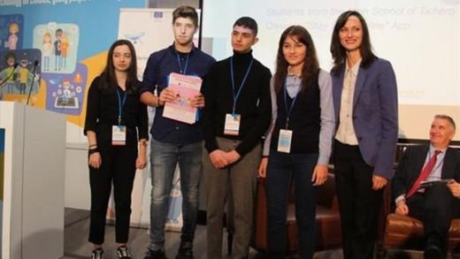 Μαθητές από τον Έβρο πρώτοι σε διαγωνισμό της Κομισιόν για την ασφάλεια στο Διαδίκτυο