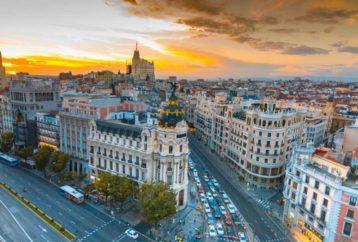 Μια νοερή ξενάγηση στη Μαδρίτη