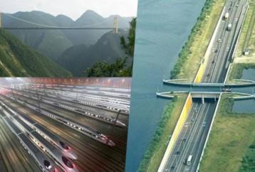 Μηχανικά και αρχιτεκτονικά θαύματα του κόσμου - Μέρος Β