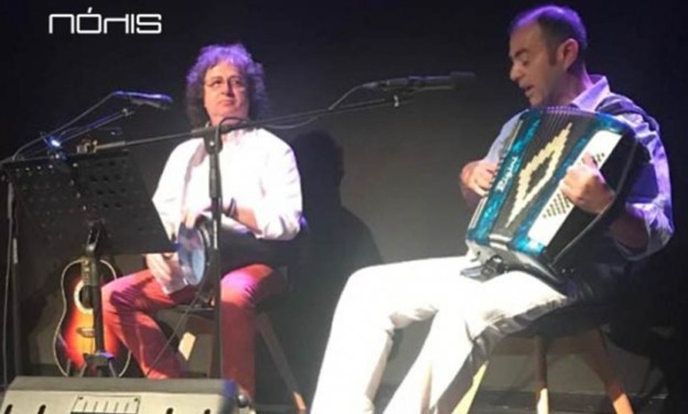 Μουσική βραδιά στον πολυχώρο Πόλις - Αφιέρωμα στο έντεχνο ελληνικό τραγούδι