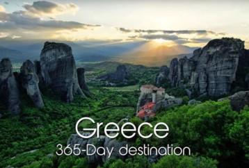 Νέα διεθνής διάκριση για την Ελλάδα ως τουριστικό προορισμό