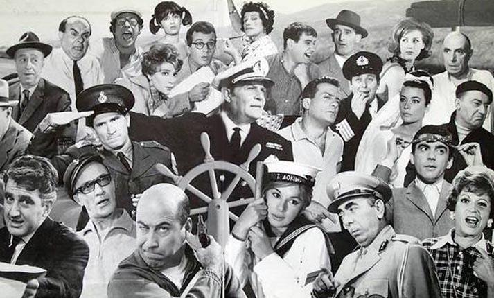 Ο παλιός Ελληνικός κινηματογράφος