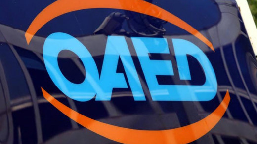 ΟΑΕΔ: Πότε κινδυνεύουν με διαγραφή οι άνεργοι