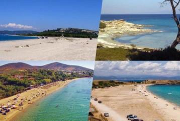 Οι 10 κορυφαίες παραλίες της Χαλκιδικής που πρέπει να επισκεφθείς φέτος το καλοκαίρι!