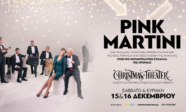 Οι Pink Martini στο Christmas Theater