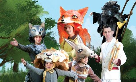 Παιδικό θέατρο: «Αλεπού Αισωπού»