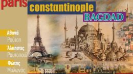 paris_constantinople_bagdad_mousiko_taksidi_os_ta_vathi_tis_anatolis_featured
