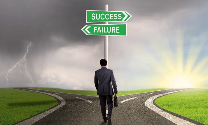 Πώς μπορεί να φτάσει κάποιος την επιτυχία;