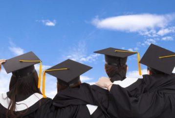 Προκήρυξη υποτροφιών για πρωτοετείς φοιτητές