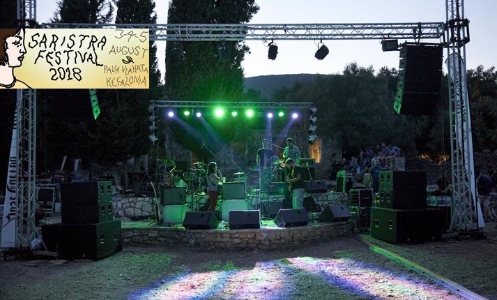 SARISTRA FESTIVAL 2018 – Το πρωτοποριακό φεστιβάλ της Κεφαλονιάς επιστρέφει στο «χωριό-φάντασμα»