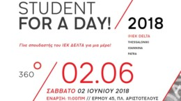 SKG STUDENTFORADAY sponsored