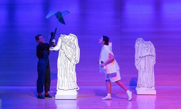 Θεατρική Παράσταση: Το άγαλμα που κρύωνε