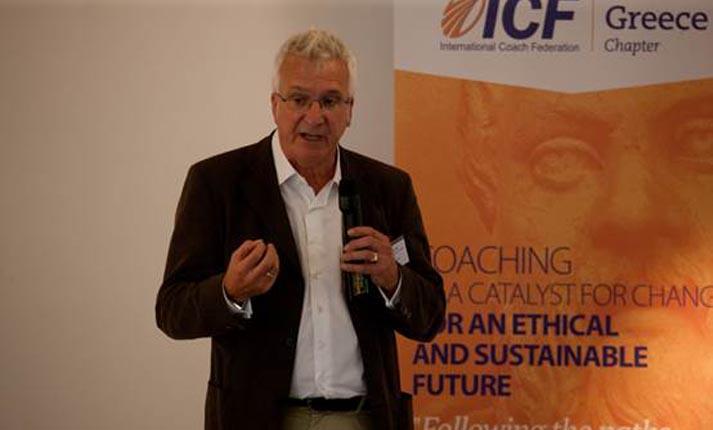 Τι αποκομίσαμε από το σεμινάριο «The Art of Executive Coaching» του HCA/EMCC;