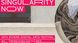 to_athens_digital_arts_festival_epistrefei_sto_megaro_mousikis_featured